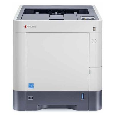 colour laser printers Kyocera p6130cdn